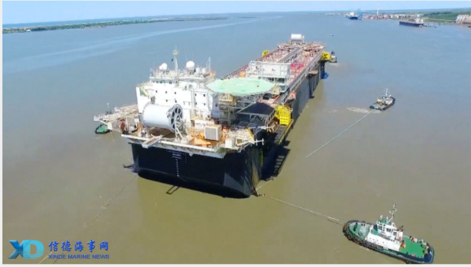 China-built world-class FPSO vessel delivered to Br