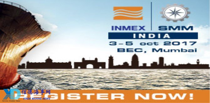 South Asia's largest Maritime Exhibition