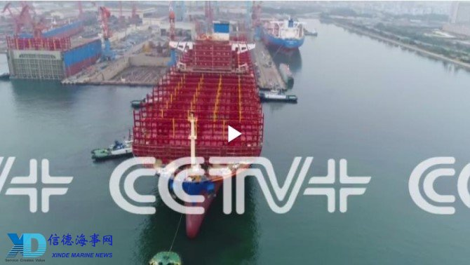 China launches 20,000-TEU container ship _信德海事网-专业