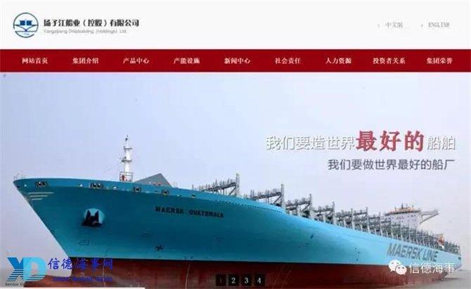 【招聘】新扬船企业管理中心诚聘英才