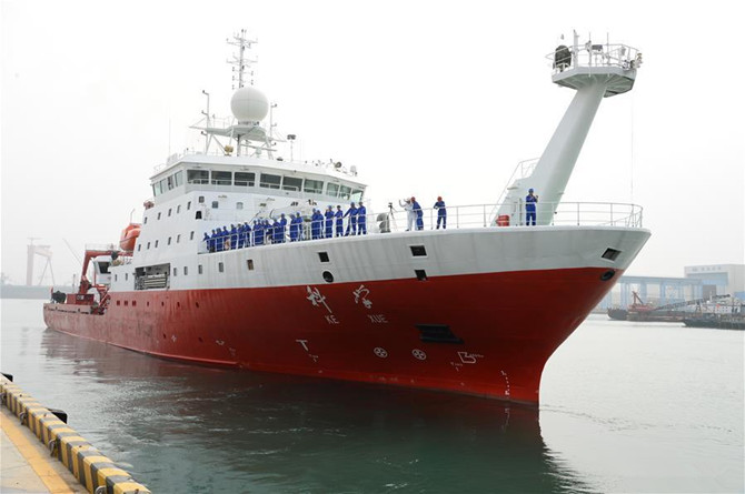 Chinese vessel to conduct research in Philippines w