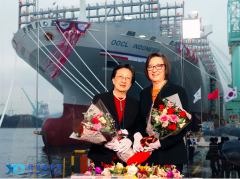 "OOCL Christens  'G-Class' Containership ""O"