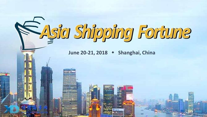 2018 Asia Shipping Fortune
