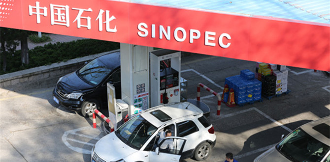 Sinopec plans to import more oil from US