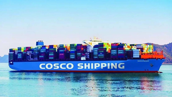 Cosco adds another 14,500 TEU containership to its