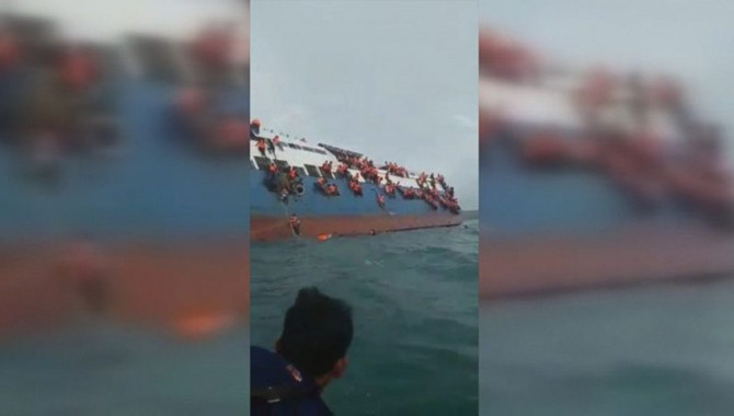 Ferry runs aground at southern tip of Pulau Tekong