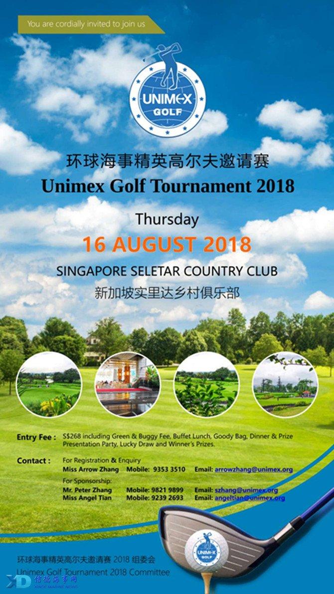 Invitation letter for 1st unimex golf tournament 2018 tournament introduction spiritdancerdesigns Images