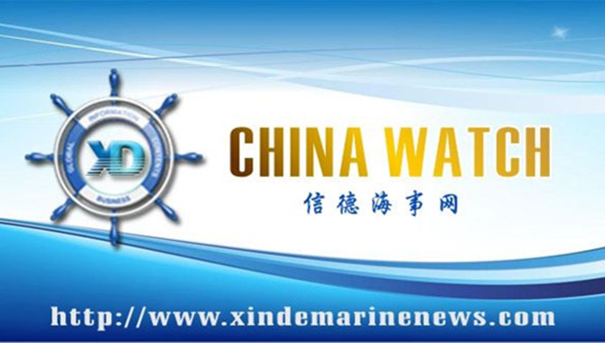 China Shipping bulletins on October 11,2018
