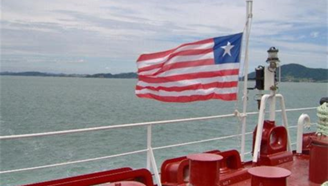 Liberia creates Offshore and Gas Technology Departm
