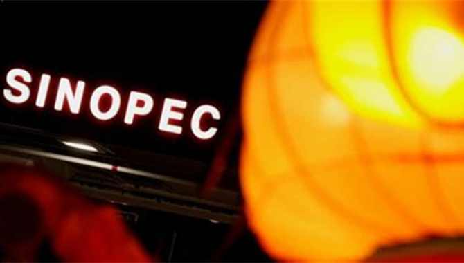 Sinopec signs purchase agreements worth $45.6 bln a