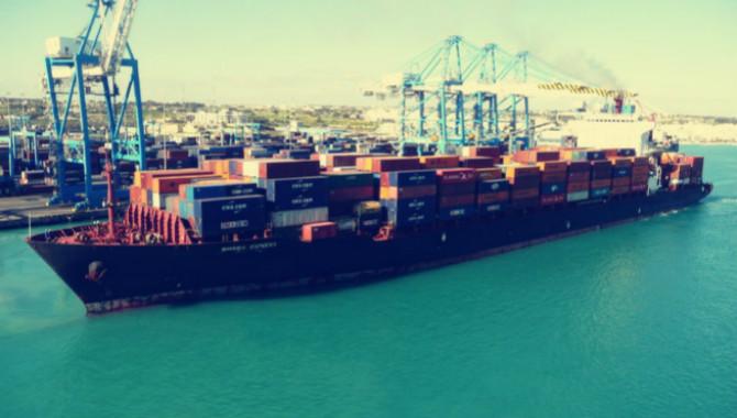 海上交通安全视角下的海事行政法问题分
