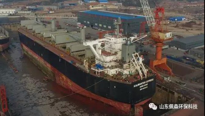 POT's New-Year first scrubber installation