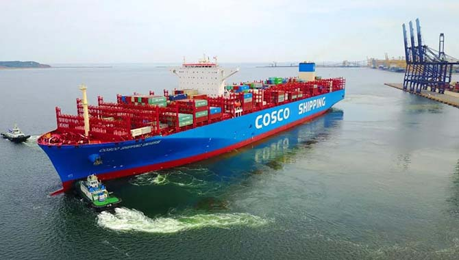 【招聘】2020中国远洋海运集团有限公司校