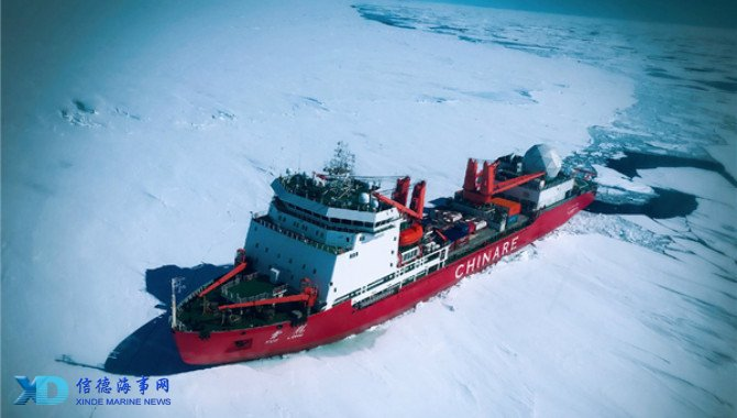 fec0da54e50 China's research icebreaker Xuelong, or Snow Dragon, is expected to return  from the Antarctic to Shanghai in mid-March, a month ahead of schedule.