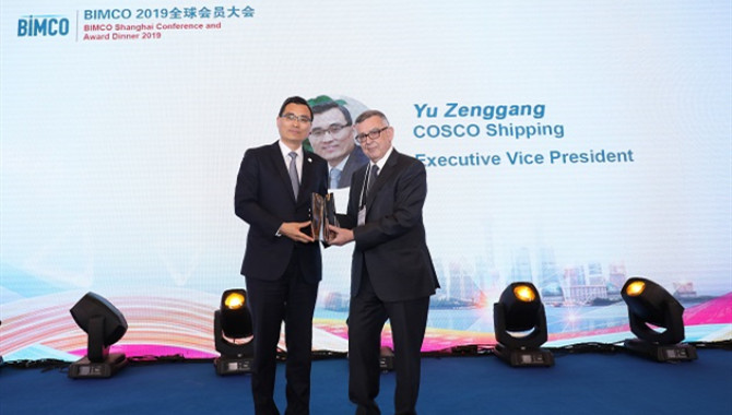 COSCO CHAIR RECEIVES BIMCO PRESIDENT'S AWARD