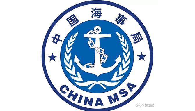 中华人民共和国海事局关于新冠肺炎疫情