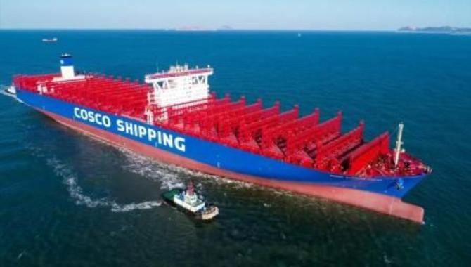 One of world's largest container ships docks at Abu Dhabi_