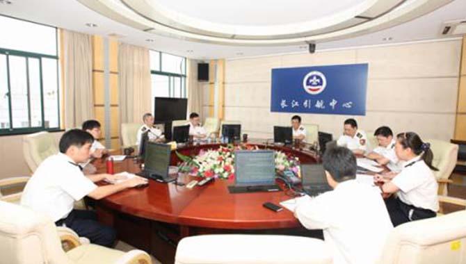 【招聘】长江引航中心2020年招聘工作人员