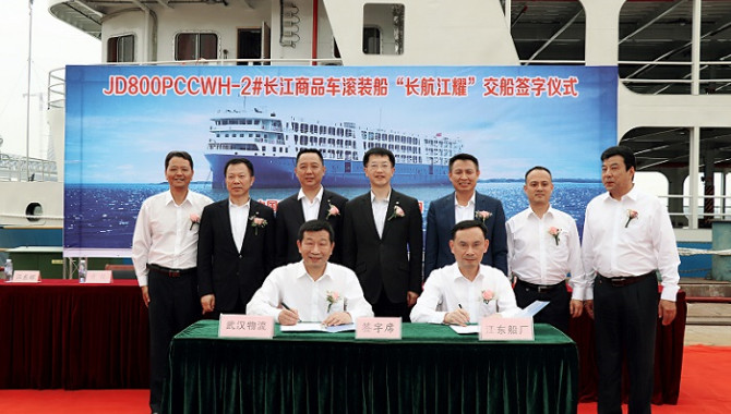 Mr Wang attends delivery ceremony of CHANG HANG JIA