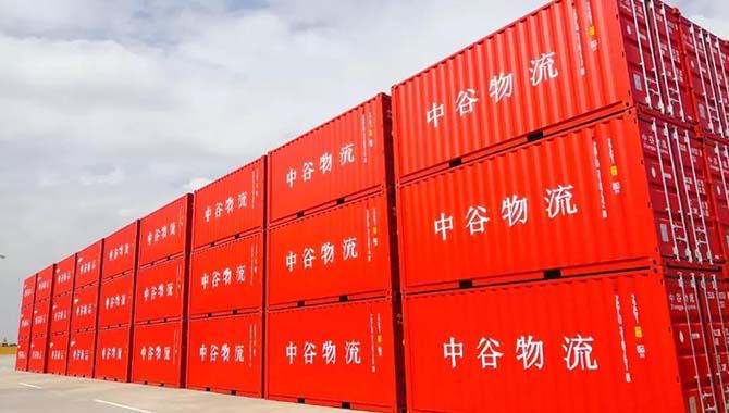 【招聘】中谷外贸航程即将开启!多职位