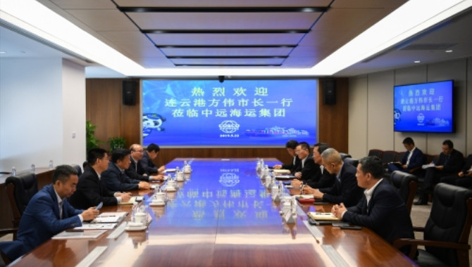 Mayor of Lianyungang Visited COSCO SHIPPING