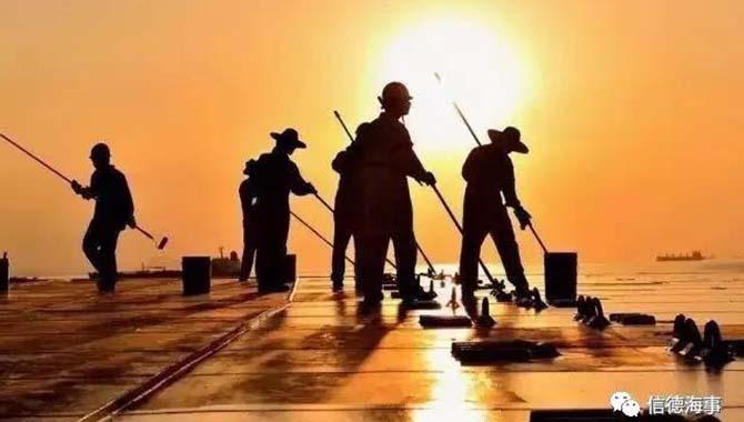 中国船东协会-大连海事大学关于举办航海