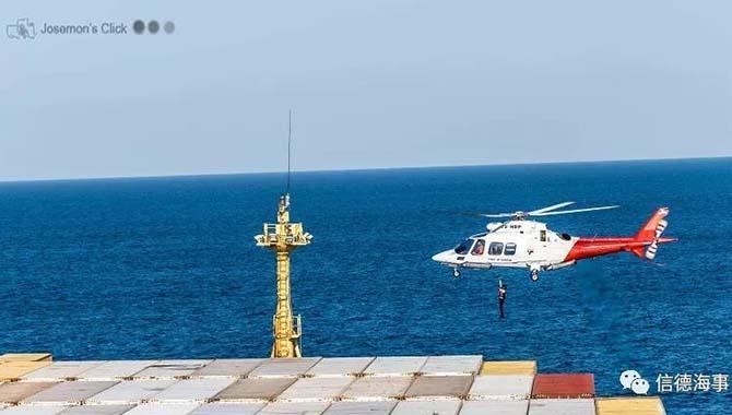 宁波的大学都有哪些_液体货物取样_信德海事网-专业海事信息咨询服务平台