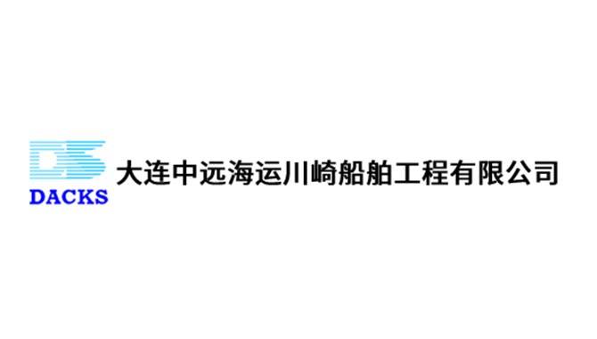 【招聘】大连中远海运川崎多岗位、多职