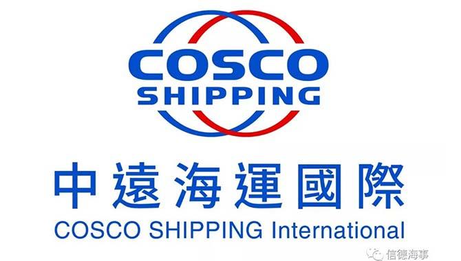 中远海运国际净利润同比增长16%