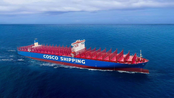 Chairman of Ultramar and ABAC Chile Visited COSCO S