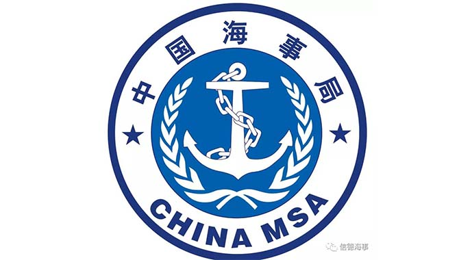 大连海事局:2月21日至28日,在渤海海峡
