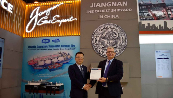 China's Jiangnan Shipyard Granted AIP for Two Next