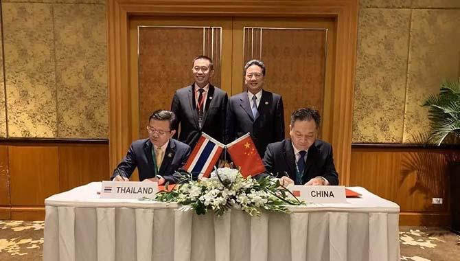 【航情观察】李小鹏部长出席中国与泰国