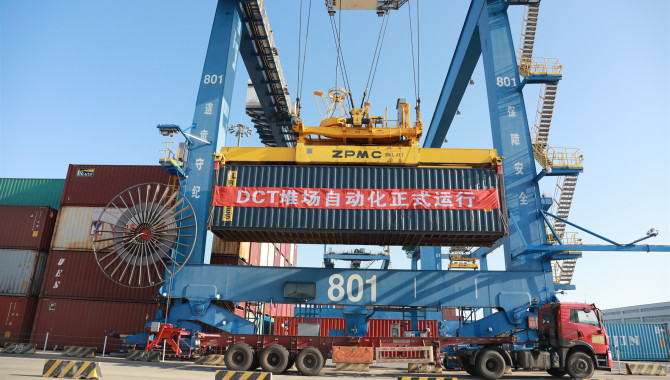 "Dalian Port opens new mode of ""automated"" opera"