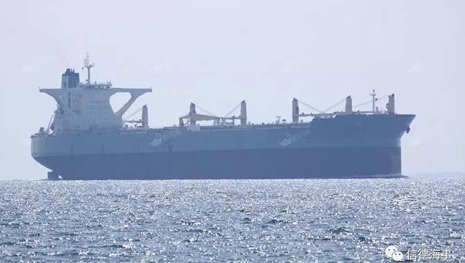 【航情观察】Grindrod增资控股散货船公司