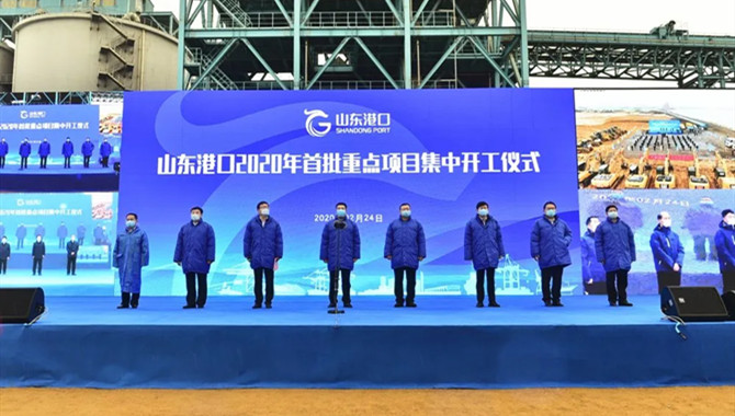 Total investment 21 billion yuan!Shandong Port star