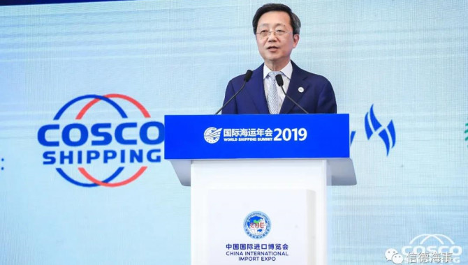 "Xu Lirong selected as ""China's 50 most influentia"