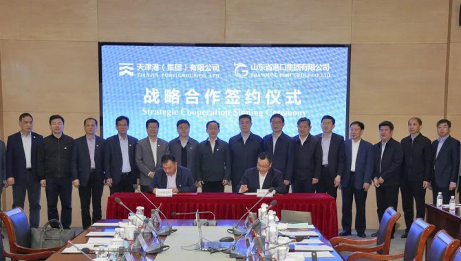 Tianjin Port and Shandong Port signed the framework