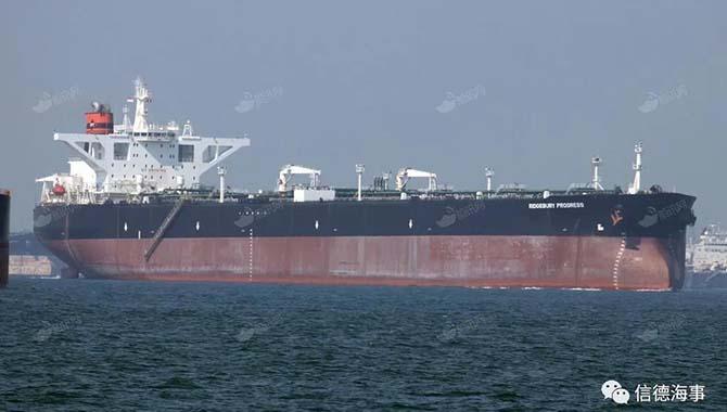 【航情观察】最多8艘!中国船企将获壳牌