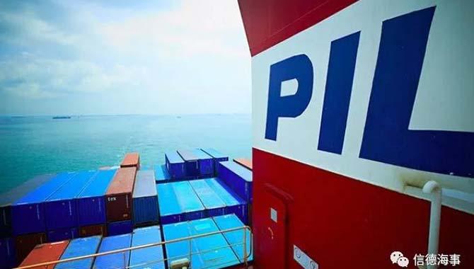 PIL对其债务重组计划发布声明