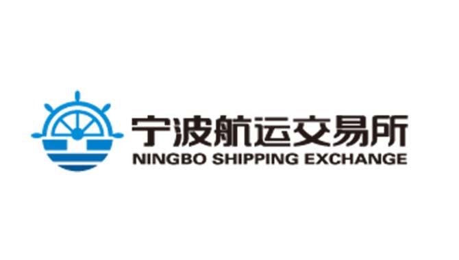 宁波出口集装箱运价指数(NCFI)周评10.3-1