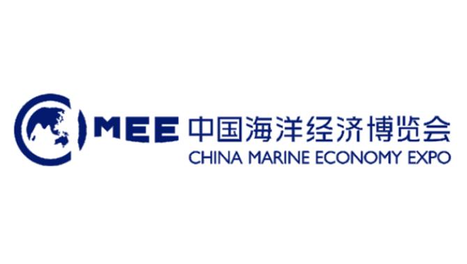 创新引领海洋经济高质量发展,海博会