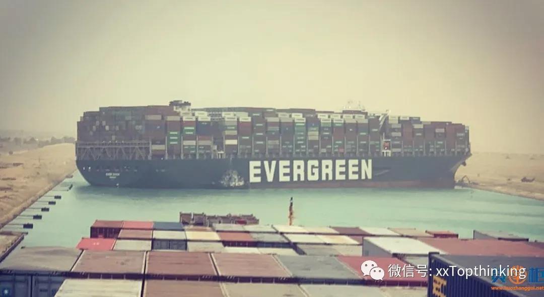 對蘇伊士運河集裝箱船擱淺的點滴認識