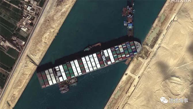 """埃及一法院批准正式扣留""""长赐""""号货轮"""
