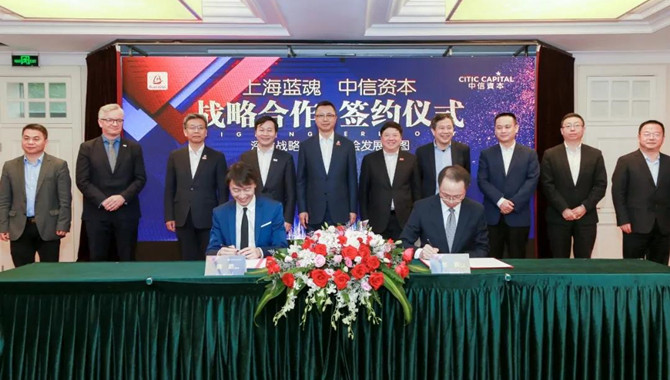 Bluesoul completes 100 Million Yuan A Round Of Fina