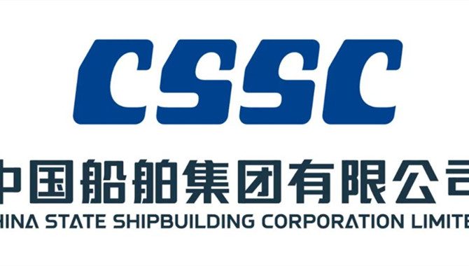 China welcomes the largest single container ship or