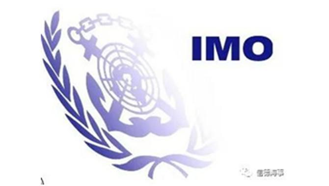 国际海事组织船舶温室气体减排会间工作